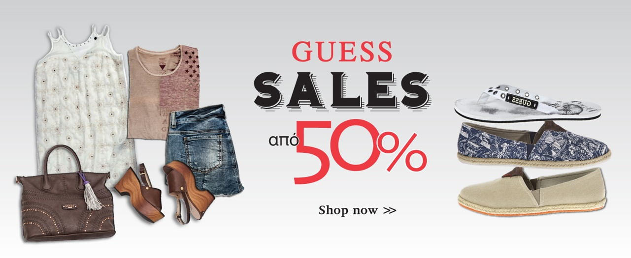 GUESS SALES