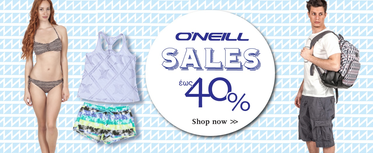 ONEILL SALES