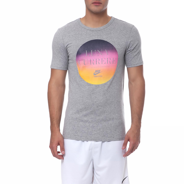 NIKE - Ανδρική μπλούζα Nike κίτρινη