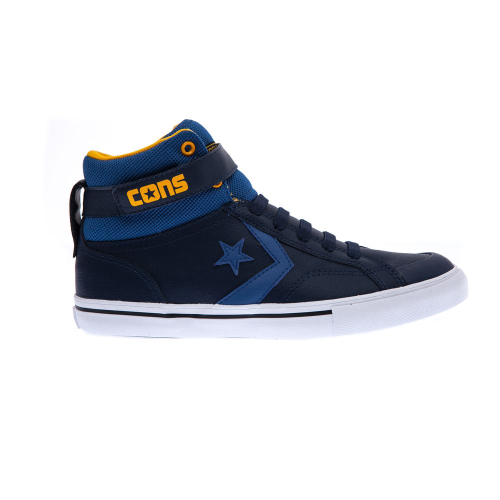 CONVERSE – Μποτάκια Pro Blaze μπλε