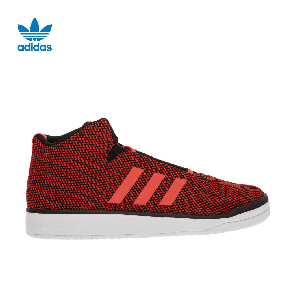 adidas – Ανδρικά παπούτσια adidas VERITAS MID κόκκινα