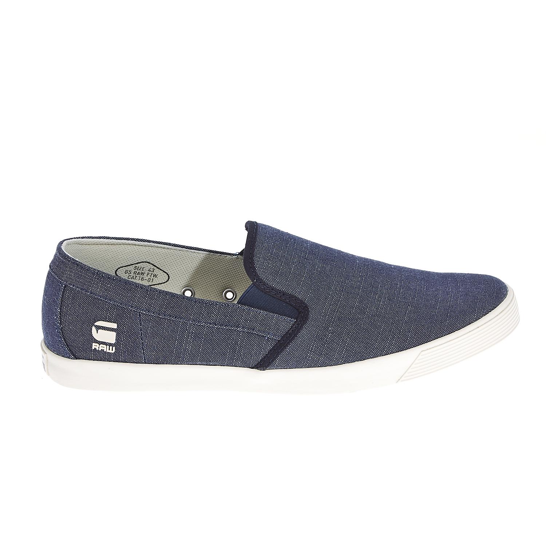 G-STAR RAW – Ανδρικά παπούτσια G-Star Raw μπλε
