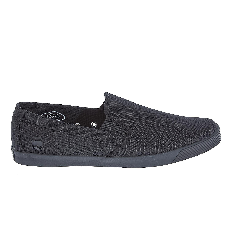 G-STAR RAW – Ανδρικά παπούτσια G-Star Raw μαύρα