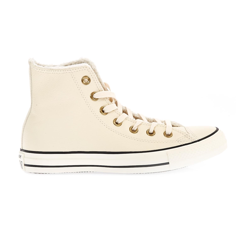 CONVERSE – Γυναικεία παπούτσιαChuck Taylor All Star Winter K μπεζ