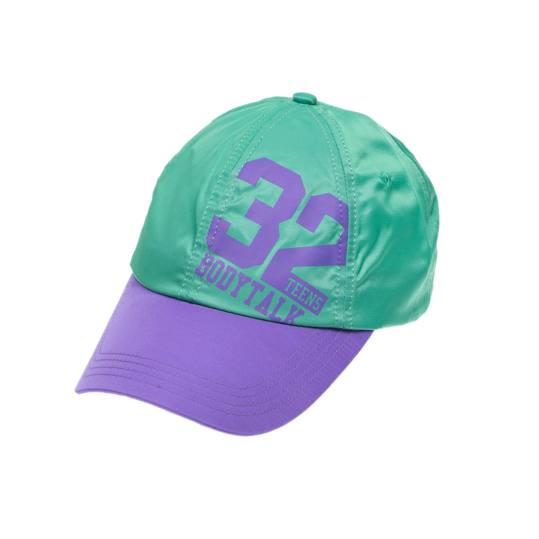 BODY TALK - Καπέλο τζόκεϋ BODYTALK πράσινο-μοβ γυναικεία αξεσουάρ καπέλα αθλητικά