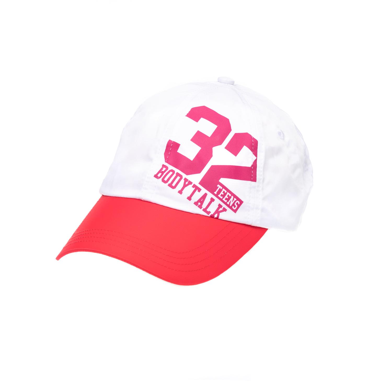 BODY TALK - Καπέλο τζόκεϋ BODYTALK λευκό γυναικεία αξεσουάρ καπέλα αθλητικά