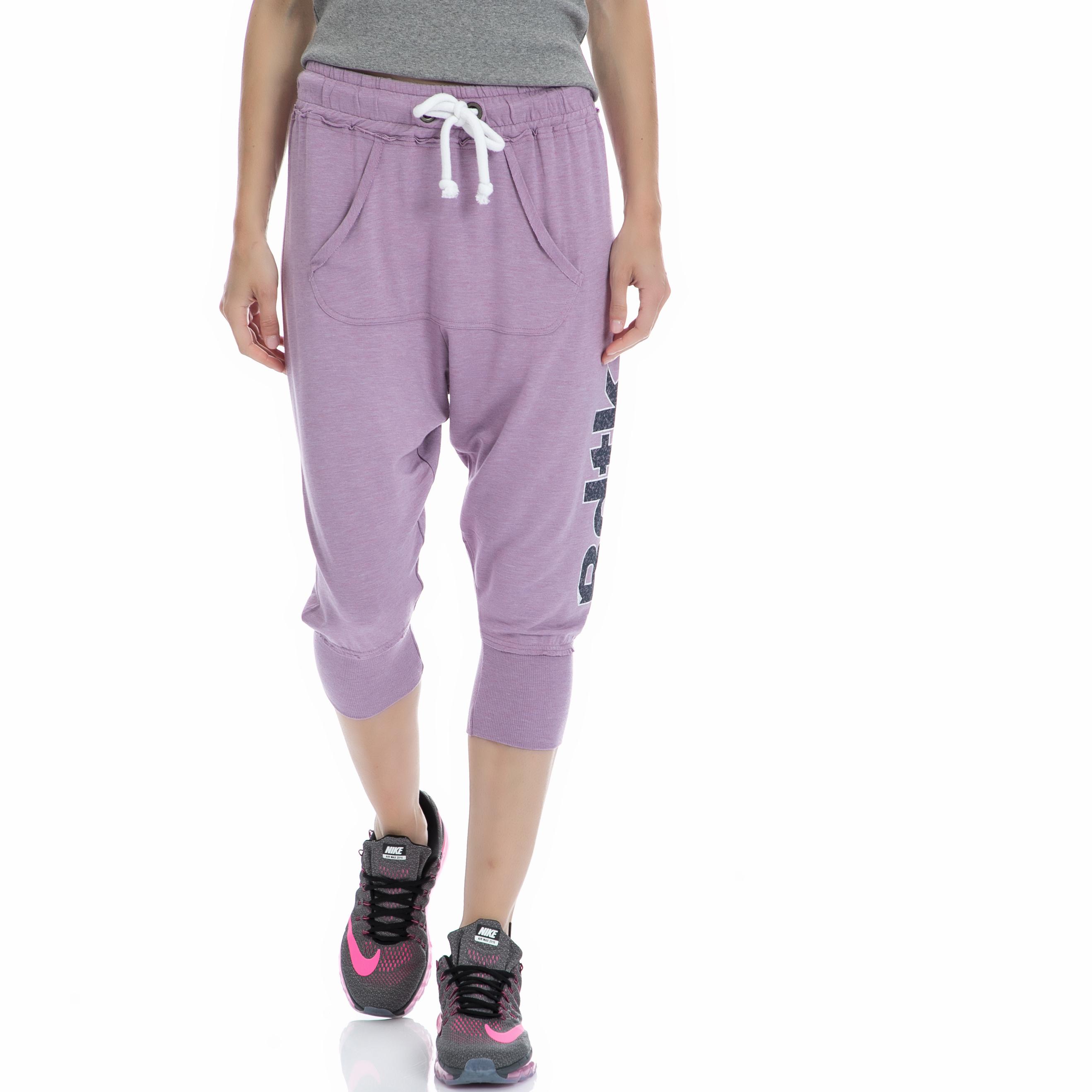 BODYTALK - Γυναικεία φόρμα BODYTALK μοβ γυναικεία ρούχα αθλητικά φόρμες