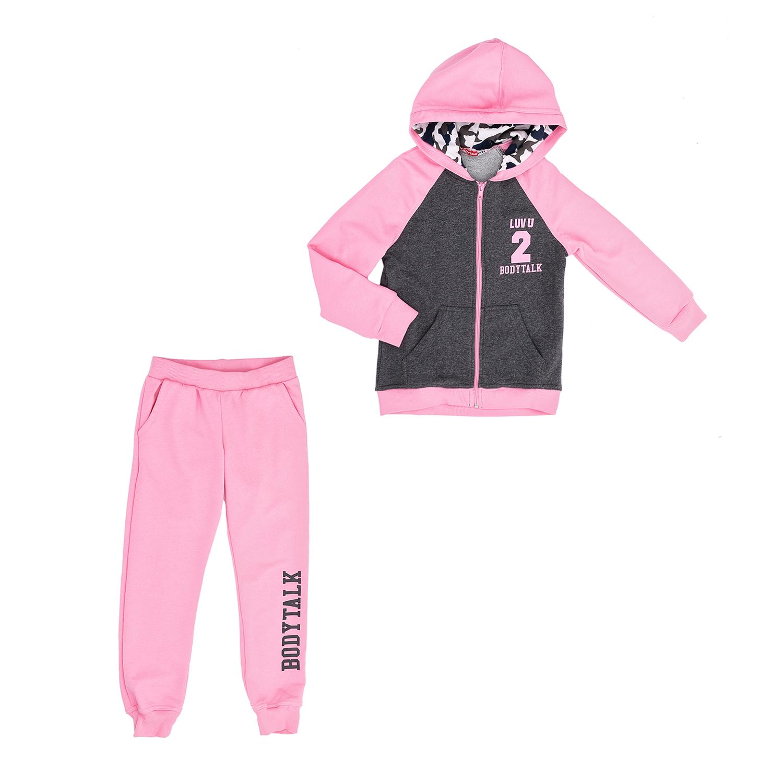 BODYTALK - Παιδικό σετ BODYTALK ροζ-γκρι