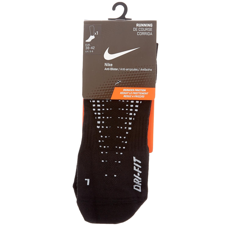NIKE – Σετ κάλτσες Nike μαύρες