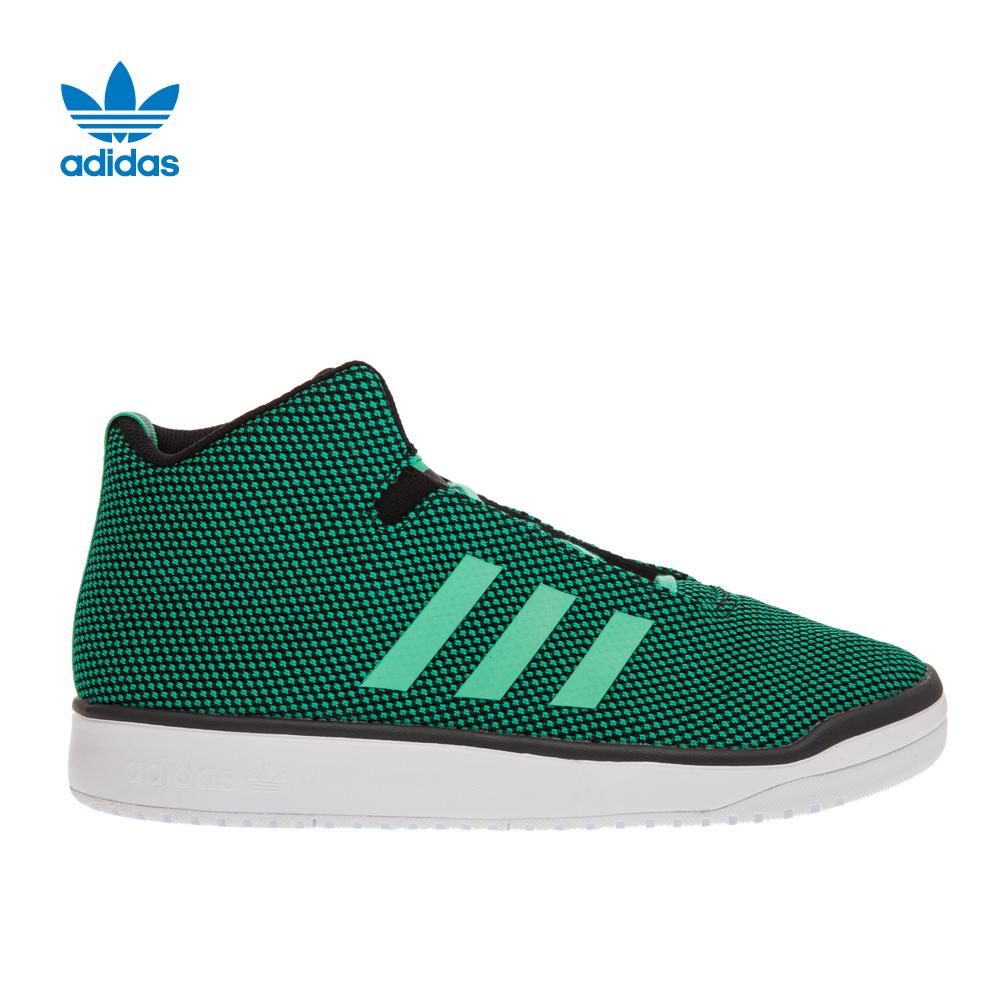 adidas - Ανδρικά παπούτσια adidas VERITAS MID πράσινα ανδρικά παπούτσια sneakers
