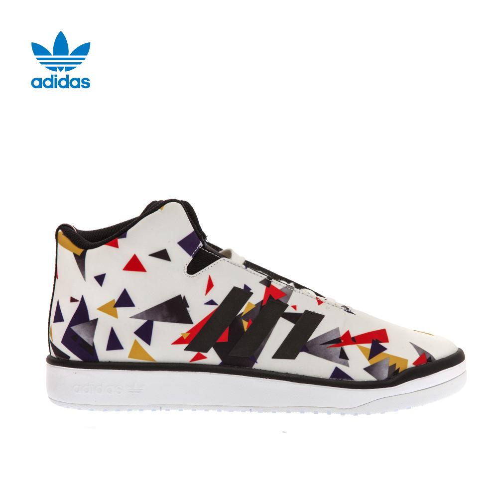 adidas - Ανδρικά παπούτσια adidas FORUM VERITAS λευκά ανδρικά παπούτσια sneakers