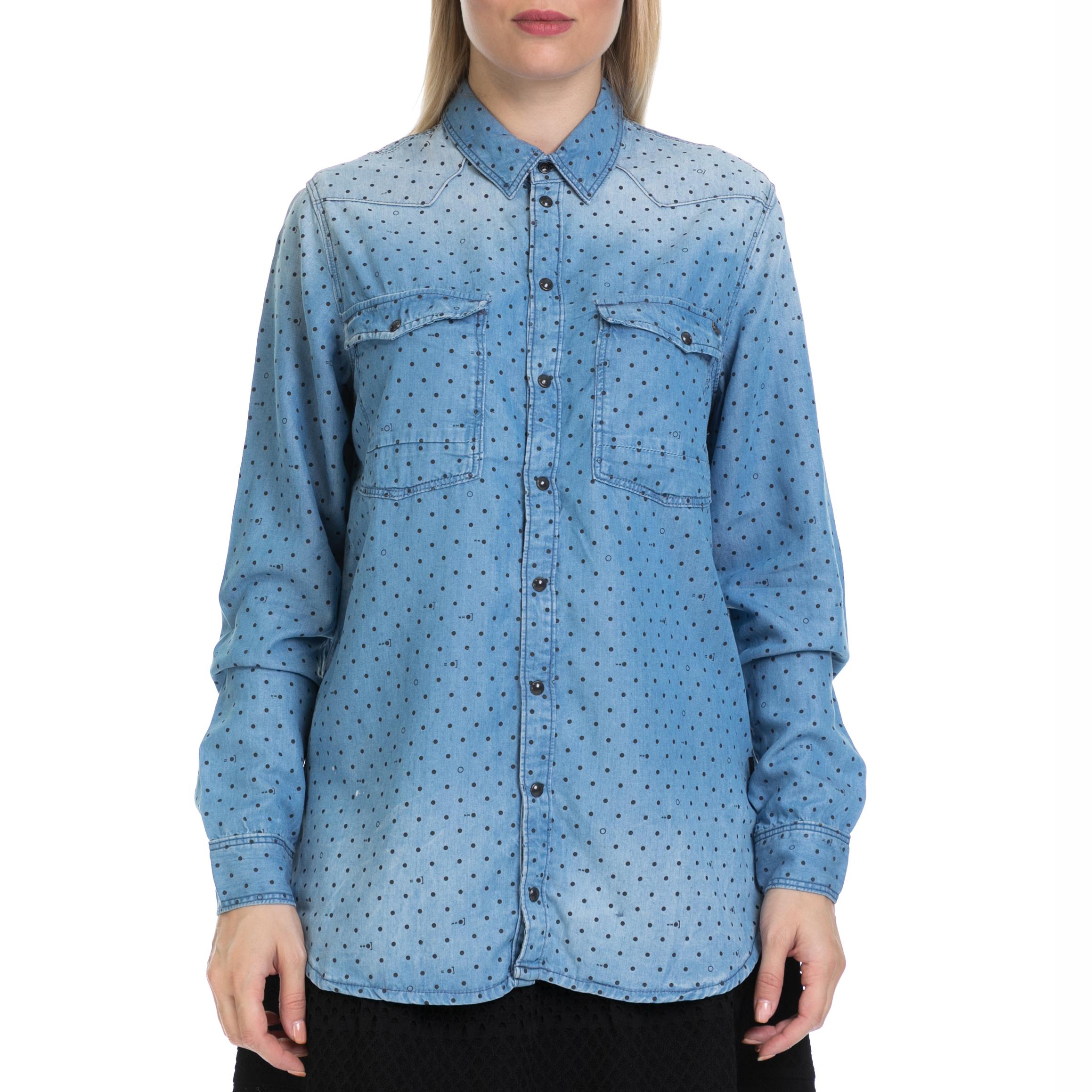 G-STAR – Γυναικείο τζιν πουκάμισο G-STAR μπλε