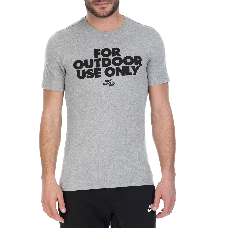 NIKE - Κοντομάνικη μπλούζα Nike γκρι ανδρικά ρούχα αθλητικά t shirt