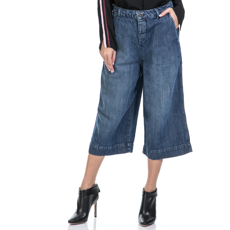 MAISON SCOTCH – Γυναικείο παντελόνι MAISON SCOTCH μπλε