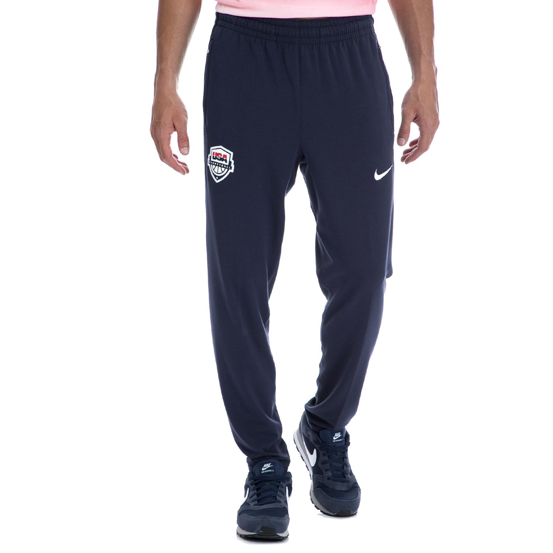 NIKE - Αντρικό παντελόνι NIKE μπλε ανδρικά ρούχα αθλητικά φόρμες