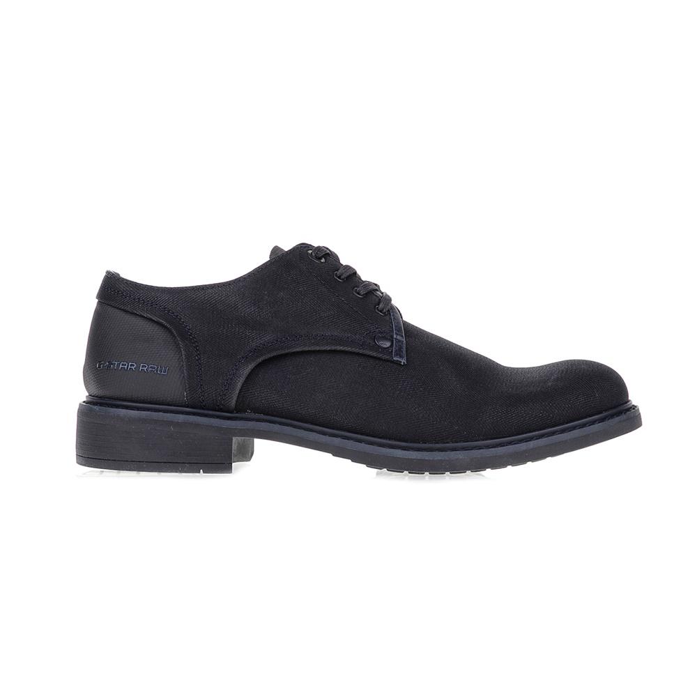 G-STAR – Ανδρικά παπούτσια DOCK G-STAR μπλε
