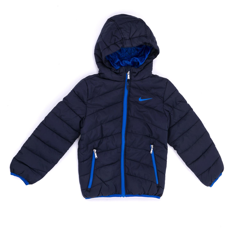 NIKE KIDS – Παιδικό μπουφάν NIKE μπλε