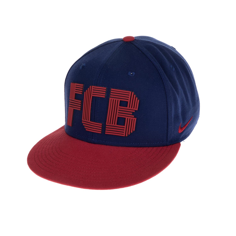 NIKE – Unisex καπέλο NIKE μπλε-κόκκινο