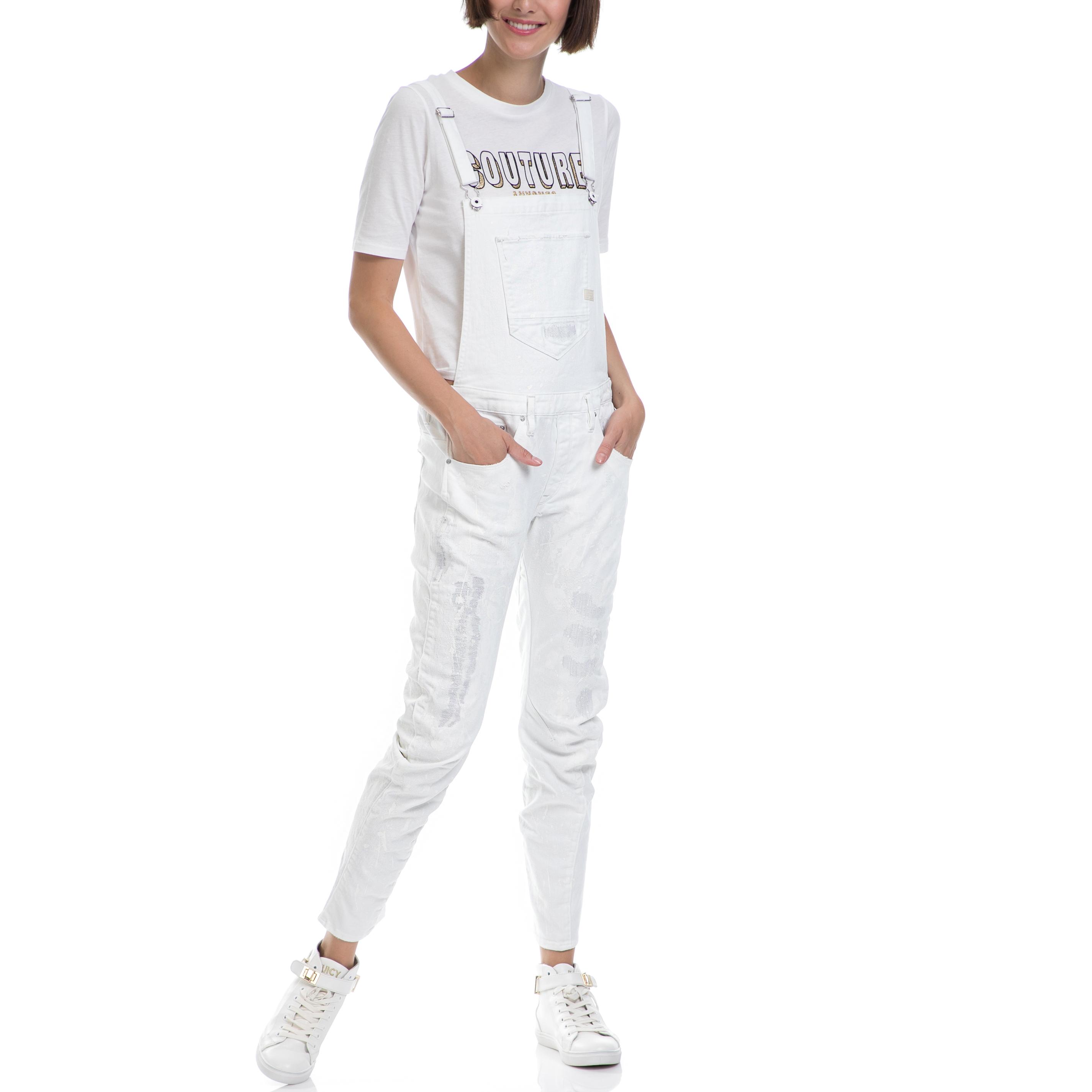 G-STAR – Ολόσωμη φόρμα G-STAR RAW άσπρη