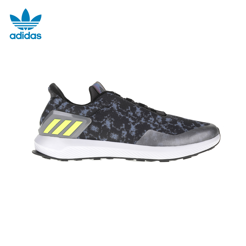 adidas Originals - Παιδικά παπούτσια adidas RapidaRun Uncaged γκρι a359bb5f717