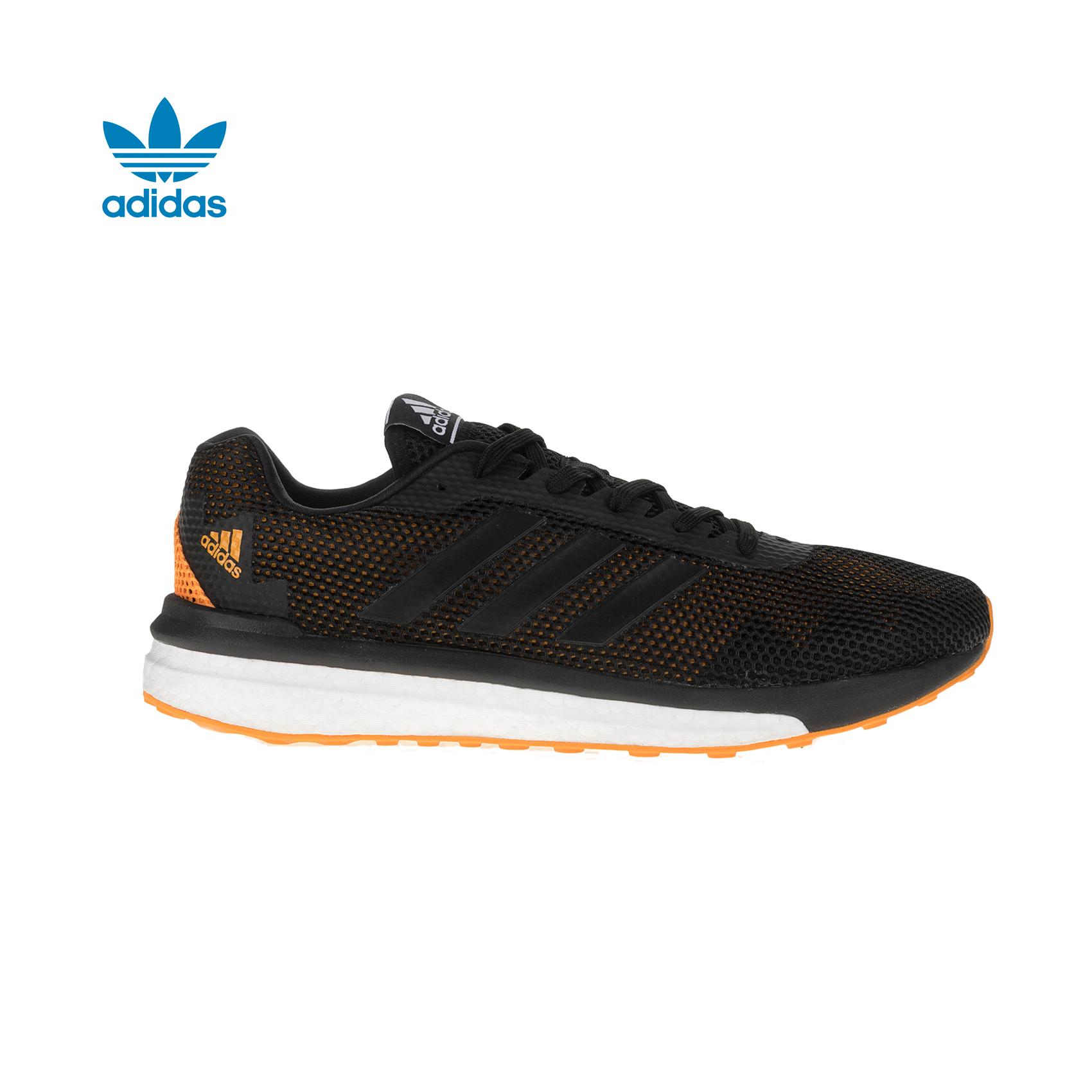 4fcc725ccc9 adidas Originals - Ανδρικά παπούτσια adidas vengeful μαύρα