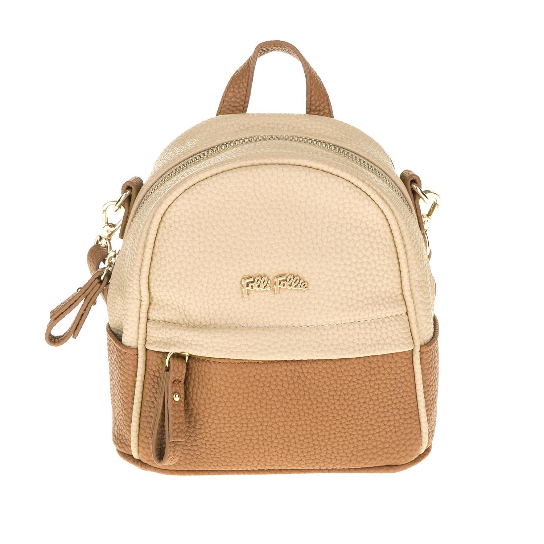 FOLLI FOLLIE – Γυναικεία τσάντα πλάτης FOLLI FOLLIE μπεζ-καφέ