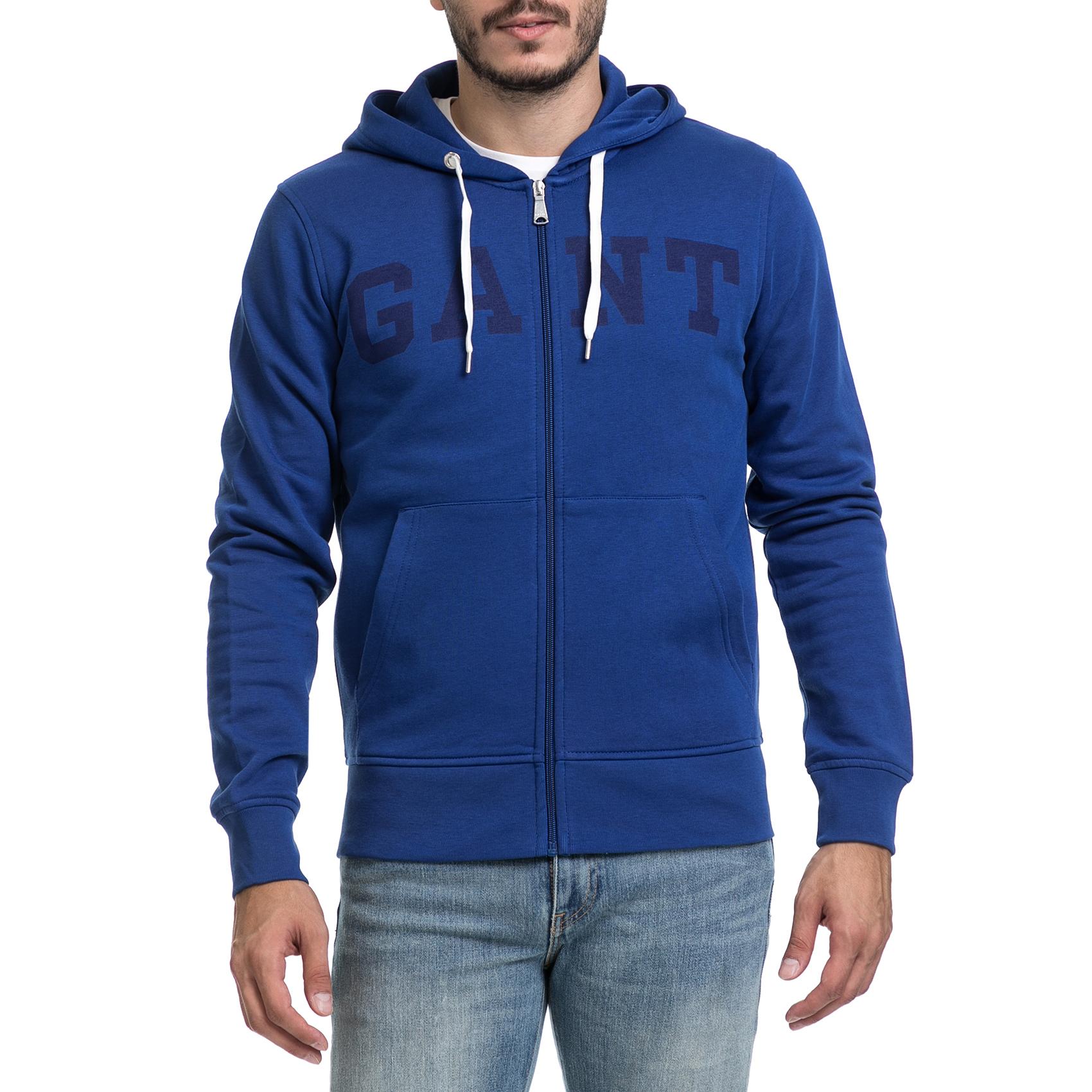 GANT – Ανδρική ζακέτα φούτερ GANT μπλε