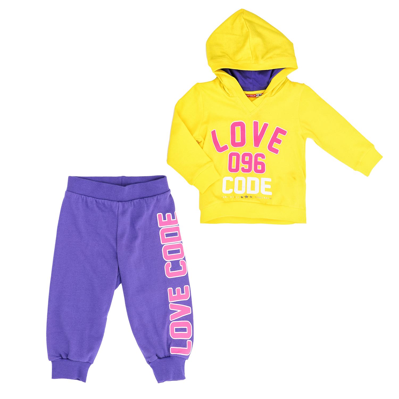 BODYTALK – Παιδικό σετ BODYTALK κίτρινο-μοβ