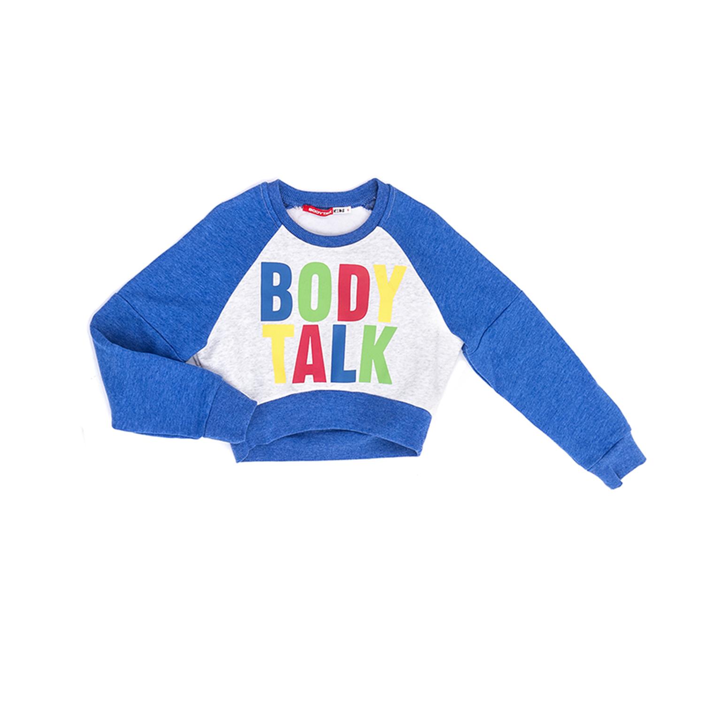 BODYTALK – Παιδικό σετ BODYTALK μπλε-άσπρο-γκρι
