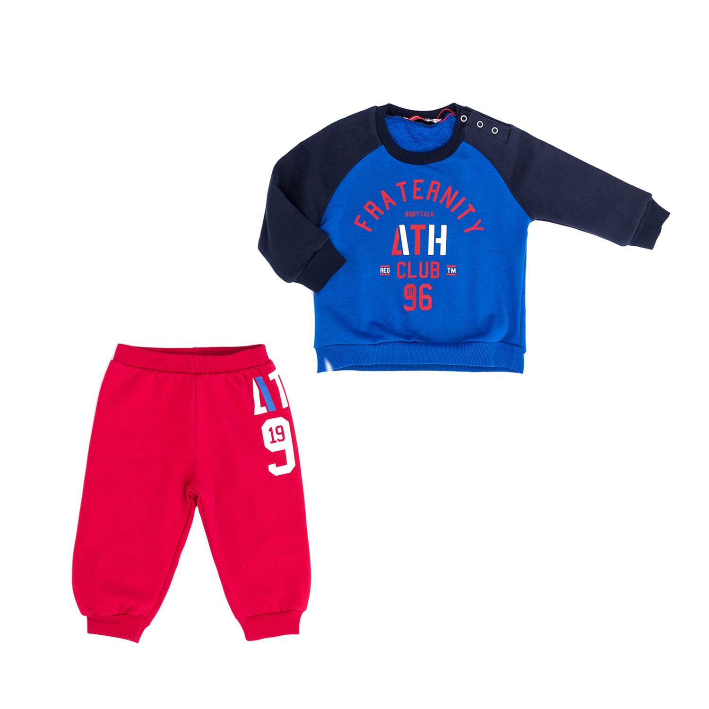 BODYTALK – Παιδικό σετ BODYTALK κόκκινο-μπλε
