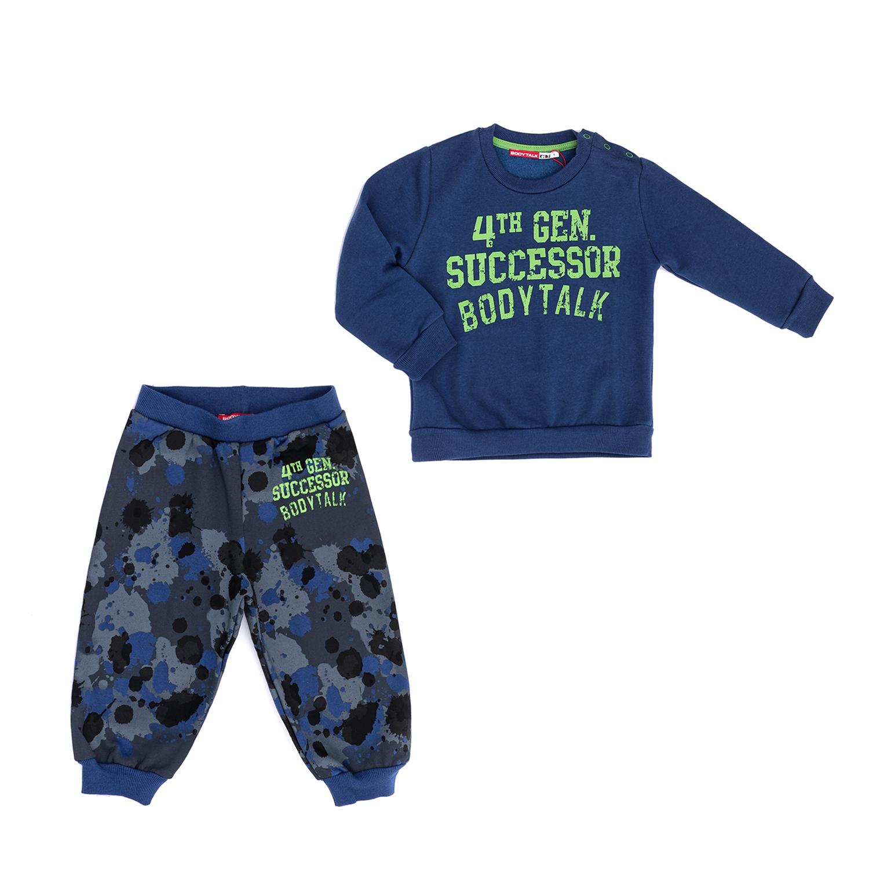 BODYTALK – Παιδικό σετ BODYTALK μπλε-γκρι