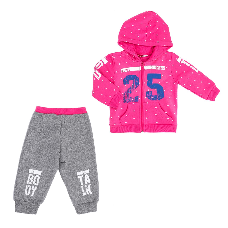 BODYTALK – Παιδικό σετ BODYTALK ροζ-γκρι