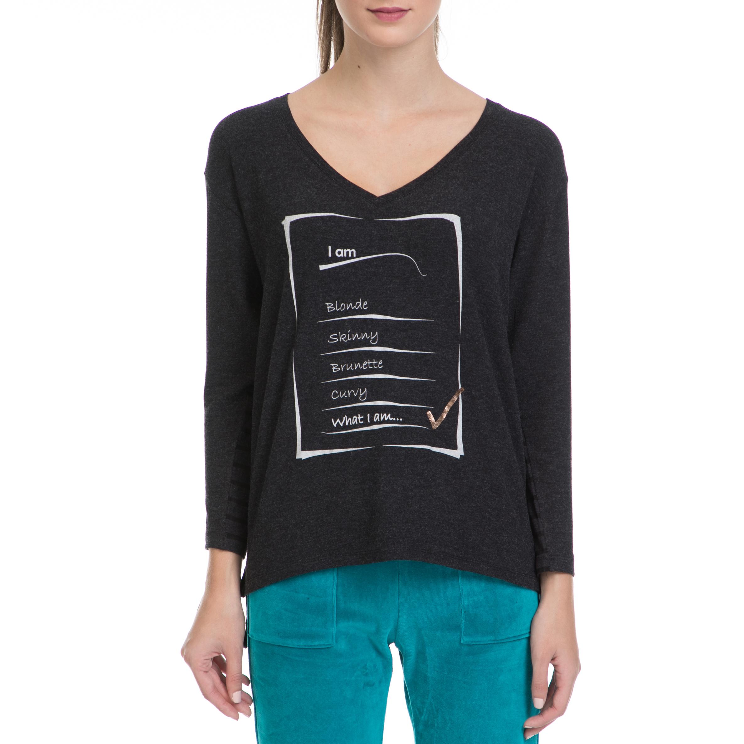 MYMOO – Γυναικεία μπλούζα I AM ΜΥΜΟΟ γκρι