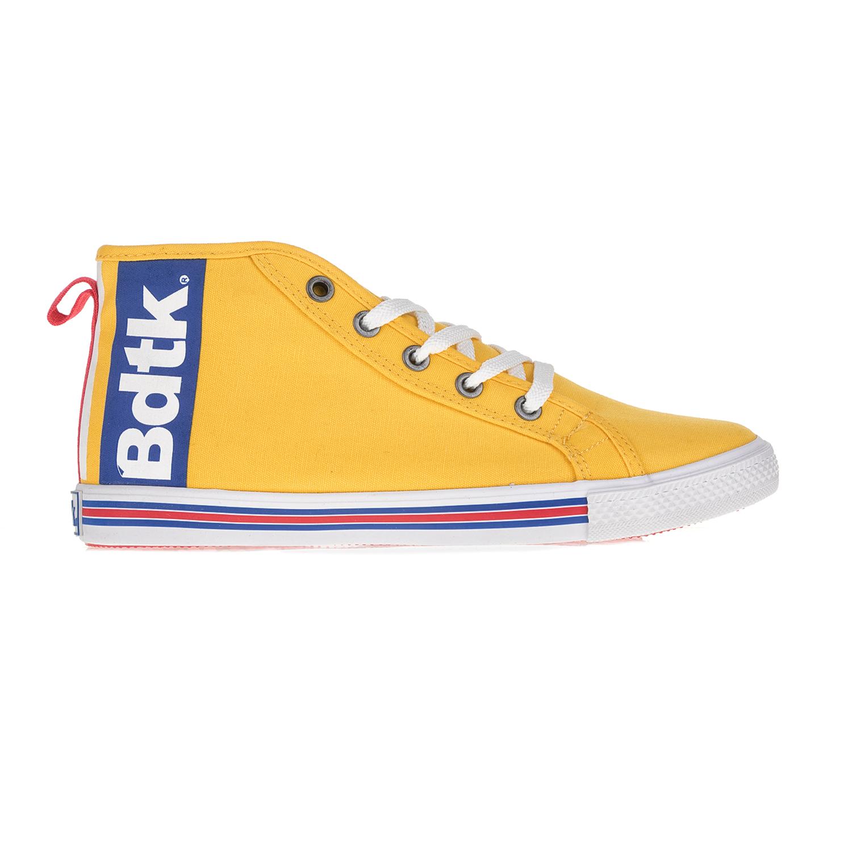 BODY TALK – Unisex μποτάκια Body Talk κίτρινα