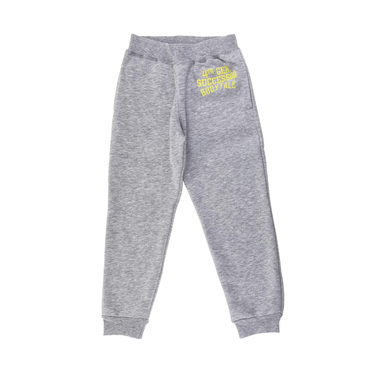 BODYTALK – Παιδικό παντελόνι φόρμας Bodytalk γκρι