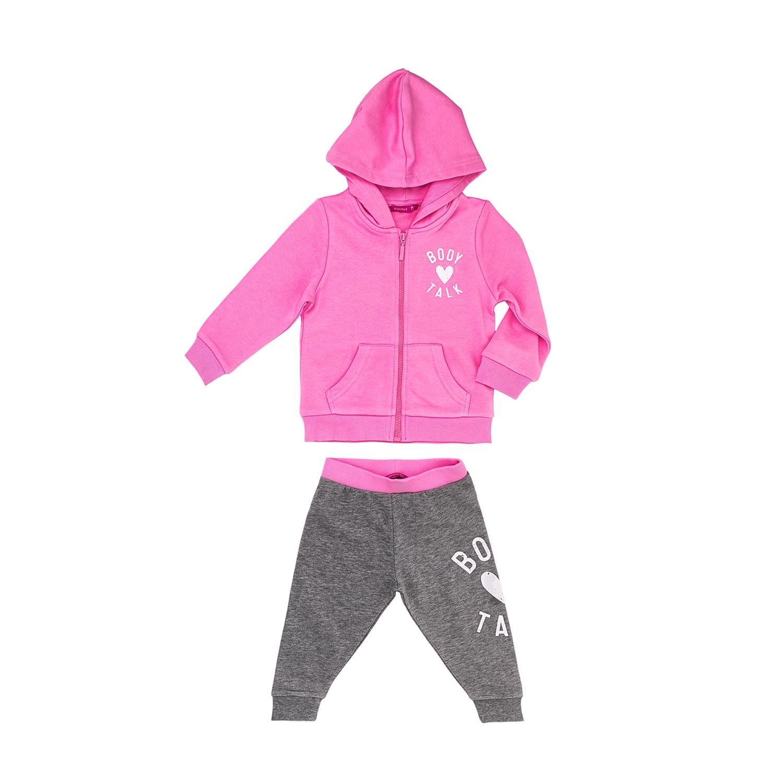 BODYTALK – Παιδικό σετ Bodytalk φόρμα και ζακέτα