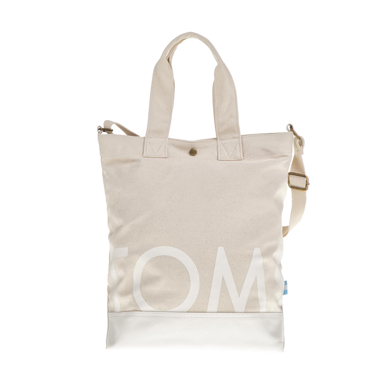 Γυναικείες τσάντες ώμου - OaFashion.gr cf9ee837565